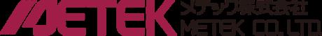 メテック株式会社 | めっき加工のリーディングカンパニー